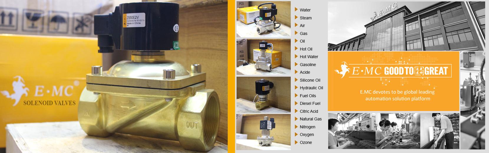 شیر برقی ای ام سی EMC